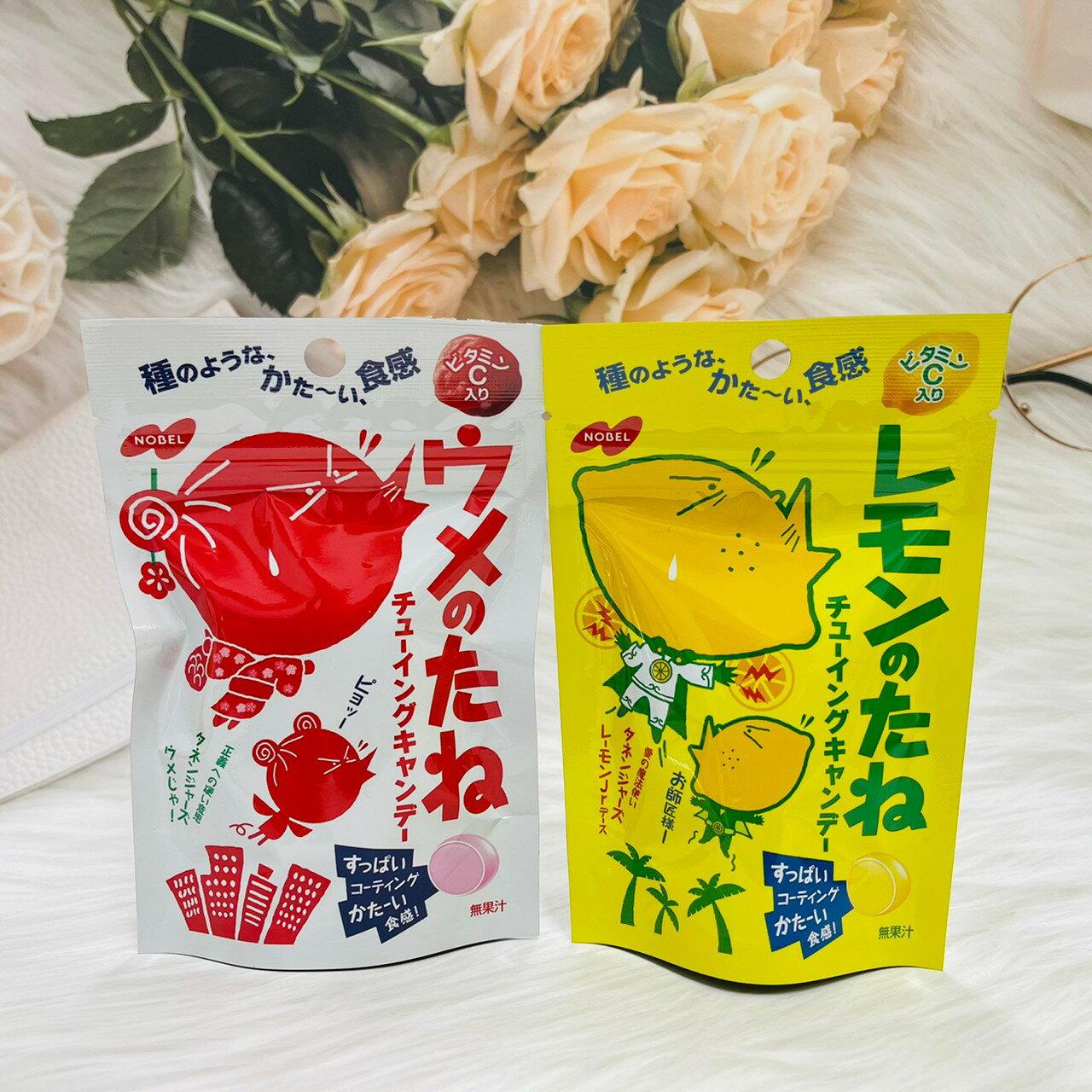 日本 nobel 諾貝爾 嚼糖 酸酸檸檬味嚼糖/酸酸梅子味嚼糖 35g