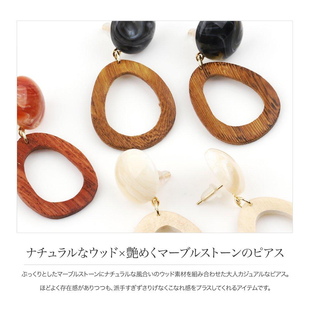 日本CREAM DOT  /  ピアス レディース ブランド揺れる ウッド 木 マーブル 大人カジュアル 可愛い キャメル ホワイト ブラウン  /  a03614  /  日本必買 日本樂天直送(1590) 1