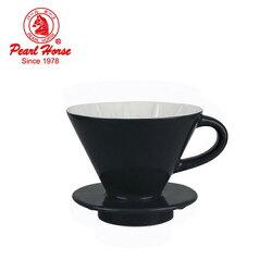 【日本寶馬】陶瓷錐型手沖咖啡濾杯(1~2人用) (濾紙 咖啡壺 手沖壺 磨豆機)