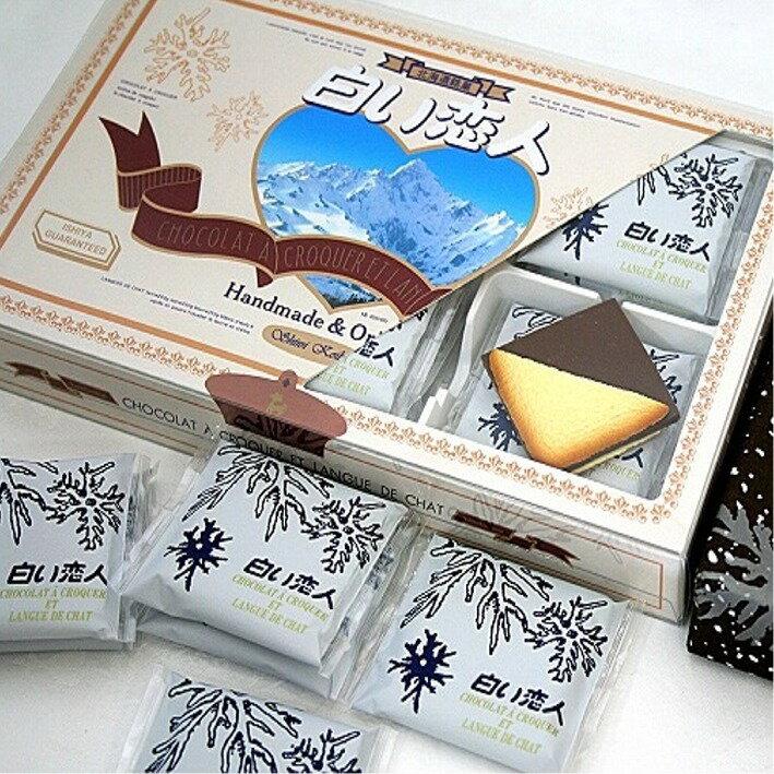 【石屋製菓】 北海道白色戀人牛奶巧克力夾心貓舌餅乾18枚(黑) 3.18-4 / 7店休 暫停出貨 2