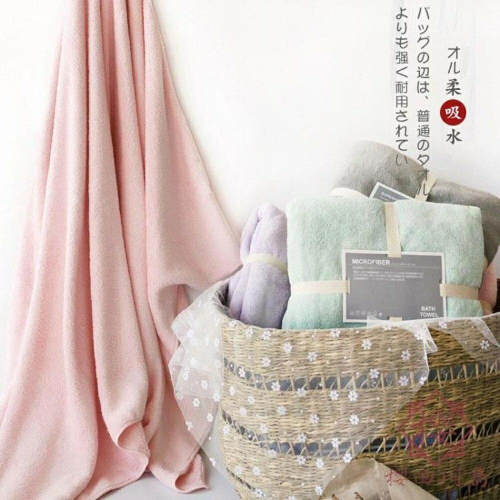 兒童大毛巾超強吸水家用嬰兒速干軟綿綿情侶浴巾【櫻田川島】