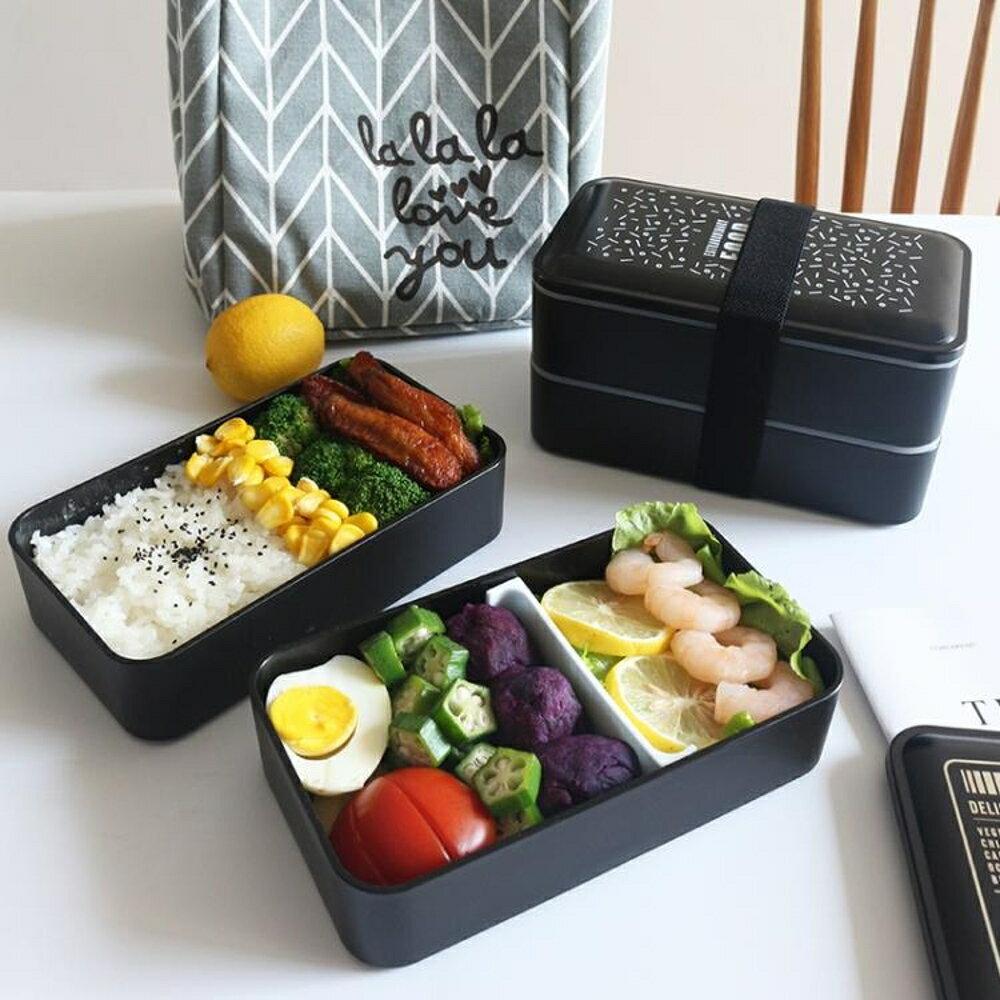 分隔飯盒 簡約日式帶蓋成人飯盒雙層微波爐便當盒分格壽司盒午餐盒健身餐盒 曼慕衣櫃