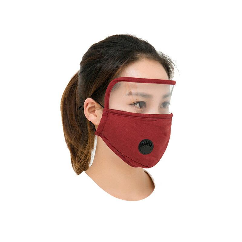 成人一體式排氣閥款可水洗飛沫隔離保護防護透明護目防塵口罩(1組2件)M2599