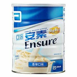 【亞培】安素優能基配方(組) 850g/瓶 - 限時優惠好康折扣