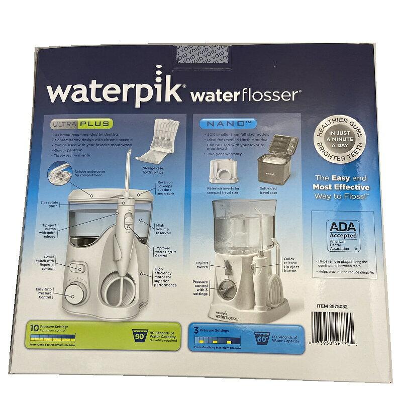 [COSCO代購] C3978082 WATERPIK WATER FLOSSER 多功能沖牙機組 WP150 WP310(含座式及可攜式沖牙機) 1