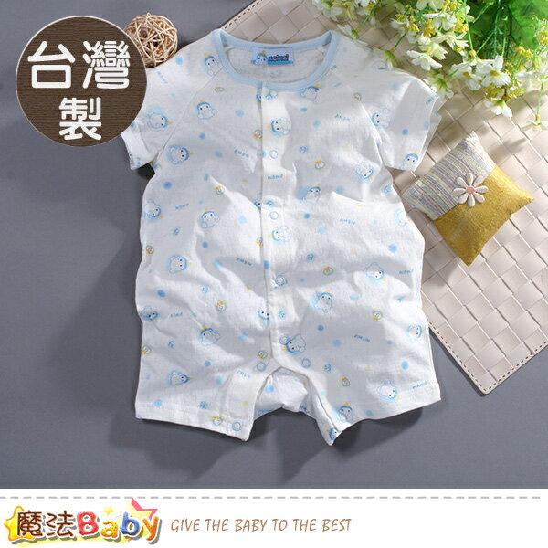 包屁衣台灣製純棉涼爽緹花布嬰兒短袖兔裝魔法Baby~h2022