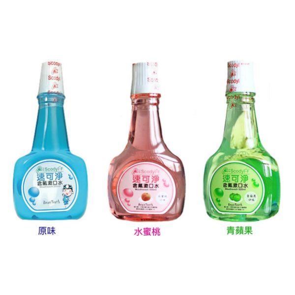 速可淨 兒童含氟漱口水 500ML/瓶◆德瑞健康家◆