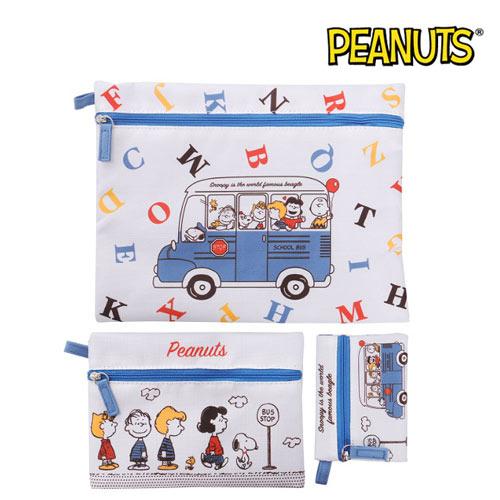 藍色款~ ~史努比 收納包 收納袋 三件組 Snoopy PEANUTS ~ 108773