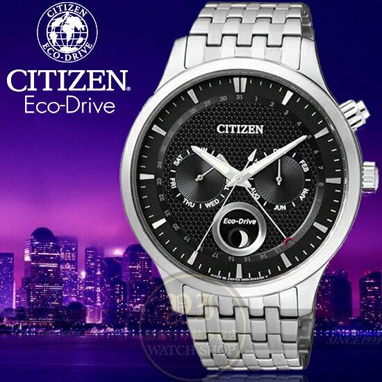 CITIZEN 星辰金城武代言ECO~Drive典藏品味月相紳士腕錶AP1050~56E