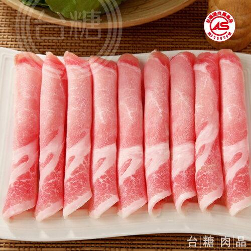 台糖安心豚 里肌火鍋肉片(200g/盒)