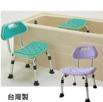 洗澡椅 - DIY/簡單組裝 舒適輕便洗澡椅 銀髮族用品 椅背可拆式 台灣製