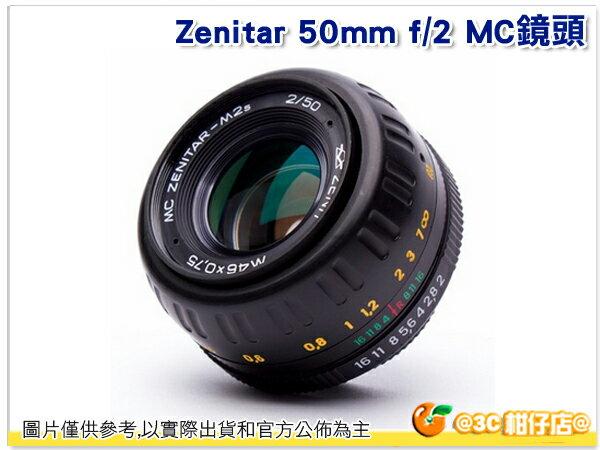 ZENIT 澤尼塔爾 Zenitar 50mm f2 MC鏡頭 大光圈 for M42 手動對焦