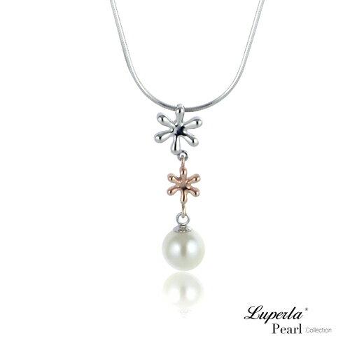 大東山珠寶雪白精靈14K白金頂級日本Akoya海水珍珠項鍊