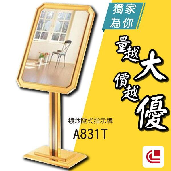 歐式不鏽鋼鍍鈦壓克力標示牌A831T標示告示招牌廣告公布欄旅館酒店俱樂部餐廳銀行MOTEL