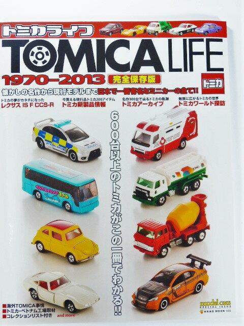 【秋葉園 AKIBA】TOMICA  LIFE  TOMICA汽車模型完全介紹   1970-2013照片及說明 日文書 1
