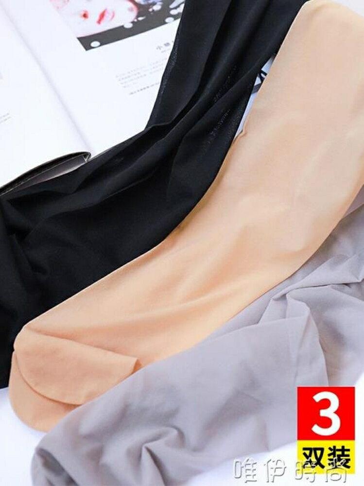 絲襪 sherony淺膚色全透明絲襪女薄款防勾絲夏季超薄隱形肉色連褲襪 唯伊時尚