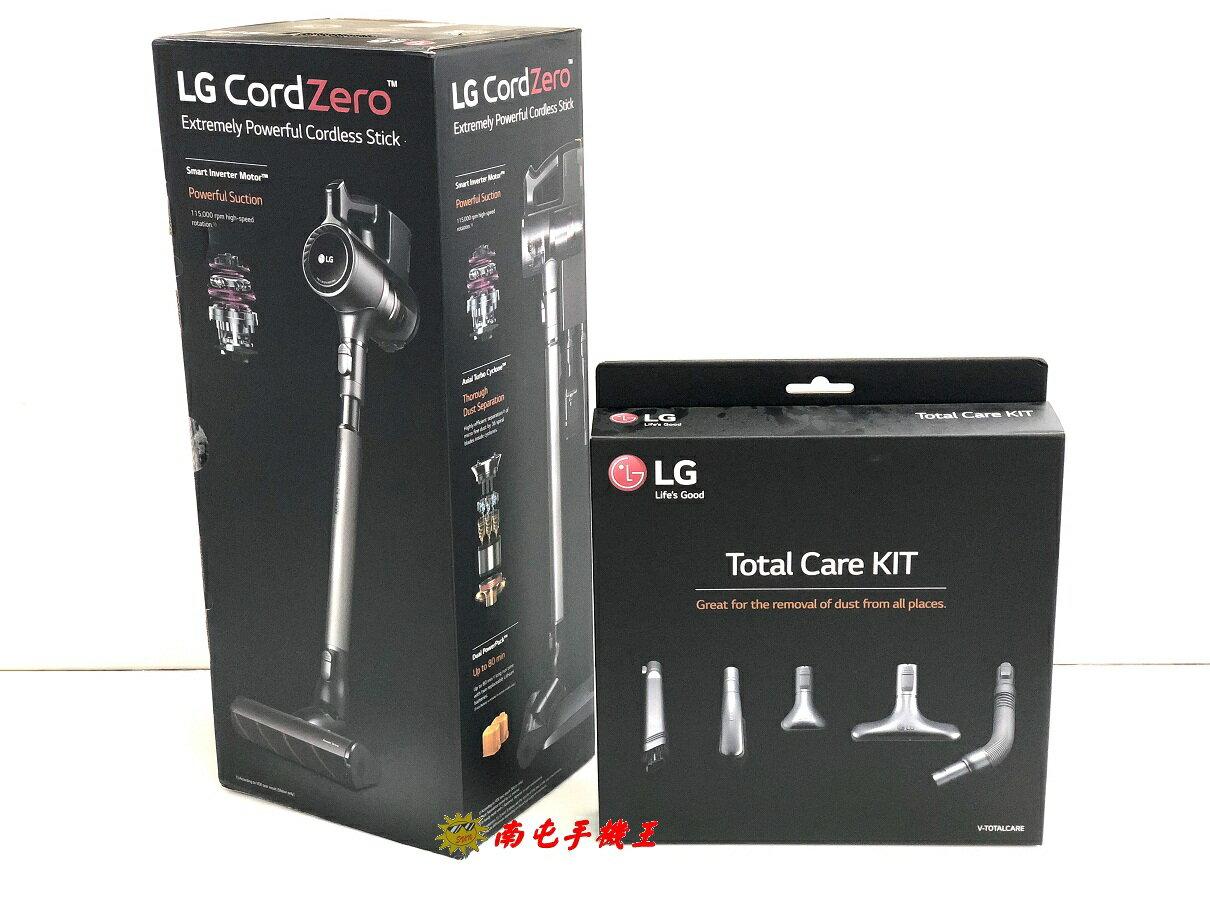 ※南屯手機王※LG CordZero™ A9無線吸塵器 (星艦藍) A9DDFLOOR【宅配免運費】