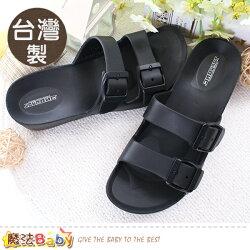 女鞋 台灣製極輕量防水厚底淑女鞋 魔法Baby~sd8059