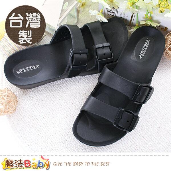 女鞋台灣製極輕量防水厚底淑女鞋魔法Baby~sd8059