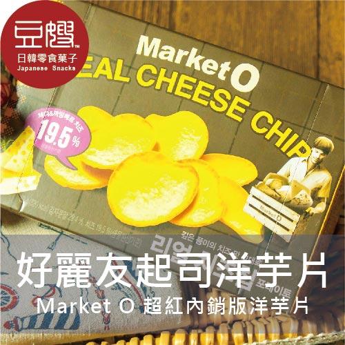 【豆嫂】韓國零食 好麗友 Market O 起司洋芋片(新包裝)