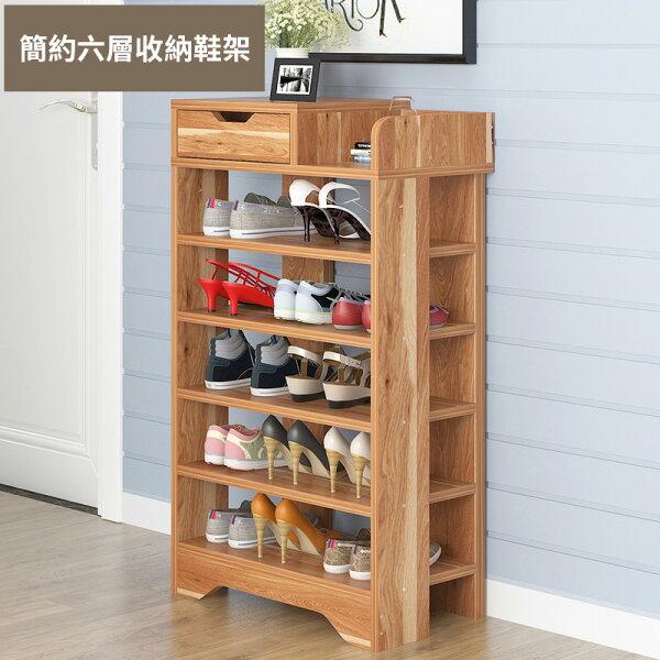 【免運】五層有抽屜收納鞋架木製鞋櫃鞋架鞋櫃【YV9611】HappyLife