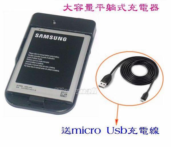 【免運費】Samsung B800BC【專用座充】台灣製造、5千萬產物險,GALAXY Note3 N7200 N900 N9000 N9005 N9006