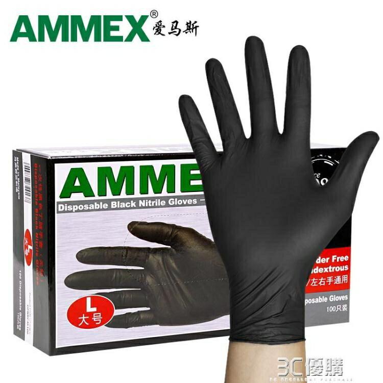 一次性丁腈手套橡膠耐用黑色手套加厚勞保化學實驗家  聖誕節狂歡購