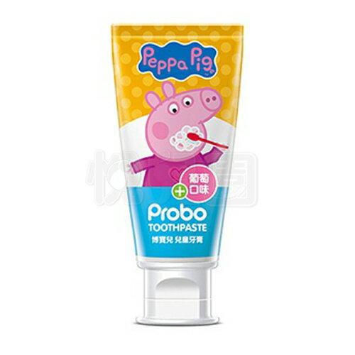 博寶兒 兒童牙膏(葡萄口味)80g-佩佩豬【悅兒園婦幼生活館】
