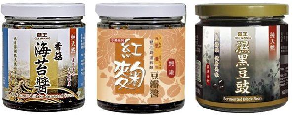 菇王 紅麴豆瓣醬/純天然香菇海苔醬/濕黑豆豉 240g