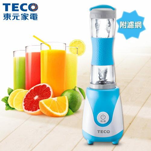 TECO東元 海洋藍馬卡龍龍捲風隨行杯果汁機(有濾網) XF0602CFB