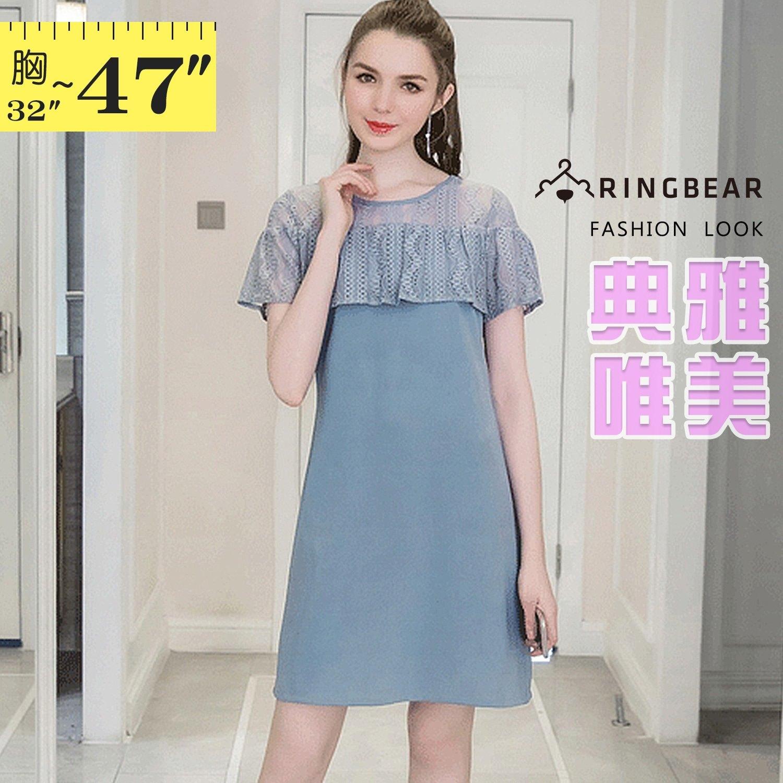 雪紡洋裝--優雅空花蕾絲荷葉袖拼接修身雪紡圓領短袖洋裝(黑.藍M-3L)-D496眼圈熊中大尺碼 1