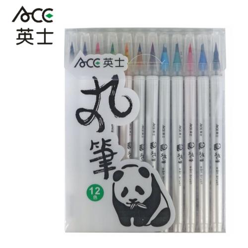 【ACE英士】彩繪毛筆-CT200丸筆 12色套裝 (另有16色套裝)