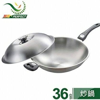 【PERFECT】極緻316七層炒鍋36CM KH-15136