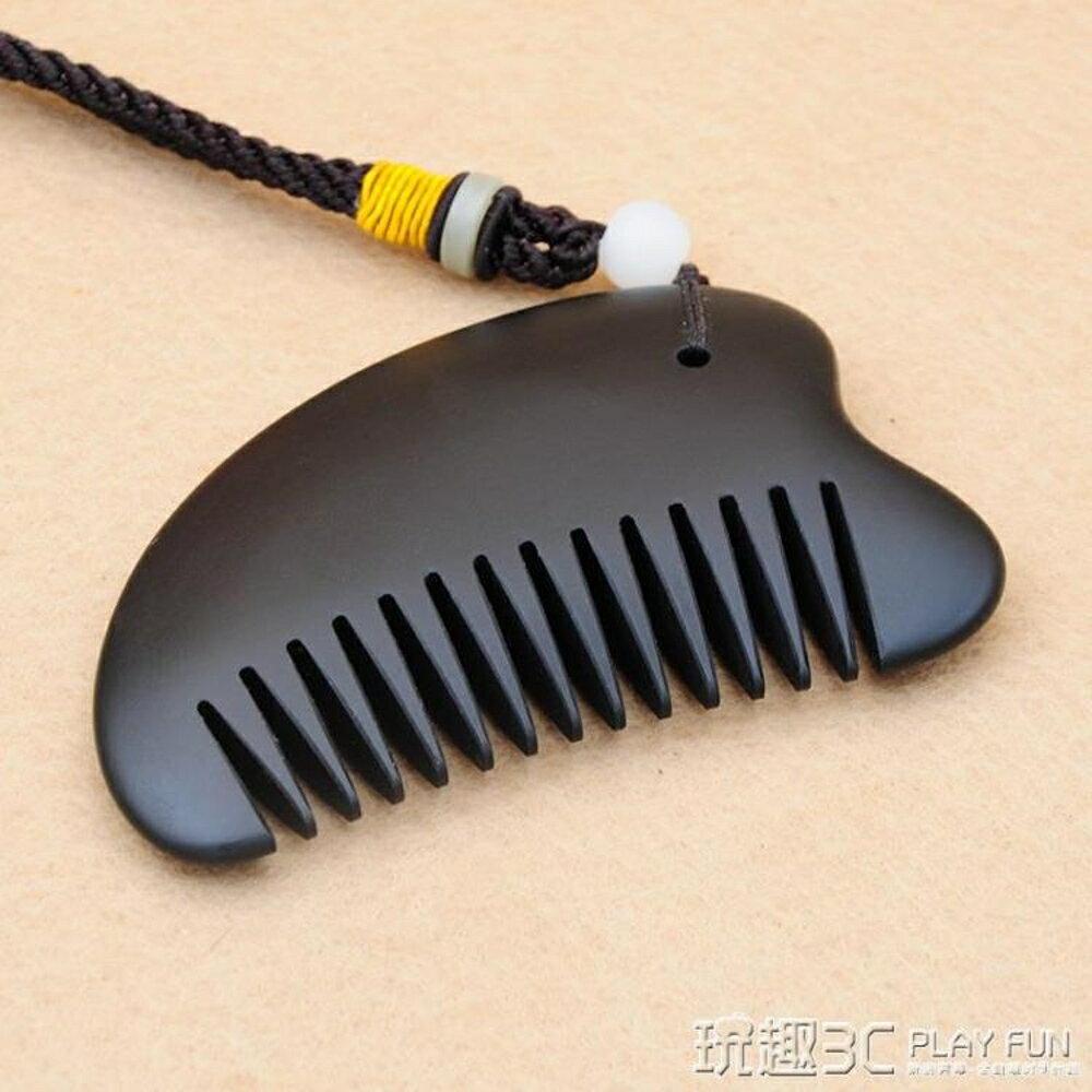 刮痧板 泗濱砭石按摩梳子頭皮頭部刮痧板刮痧梳經絡梳防脫發頭療保健梳子 玩趣3C 1