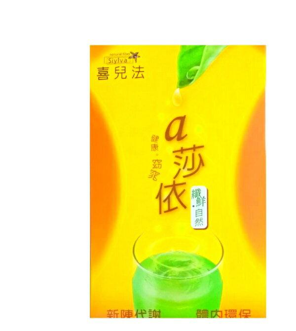 【小資屋】喜兒法a莎依纖鮮自然 有效日期2019.7.4