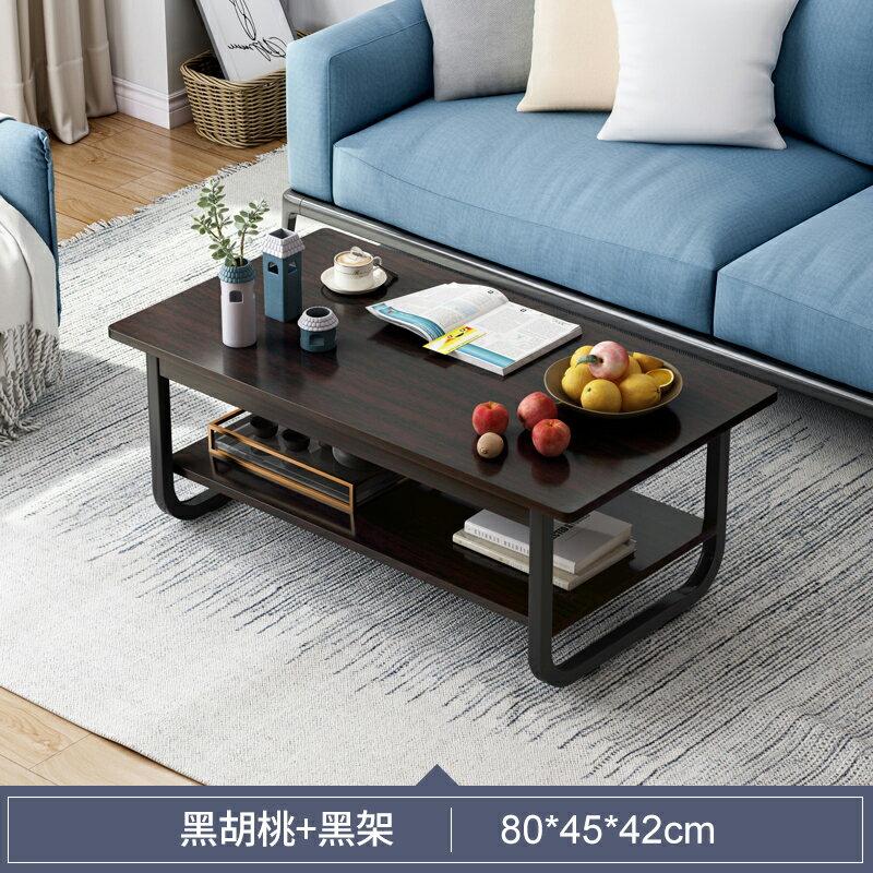 茶几 茶几小戶型出租房家用客廳桌子北歐創意經濟型茶桌現代簡約茶几桌【MJ937】