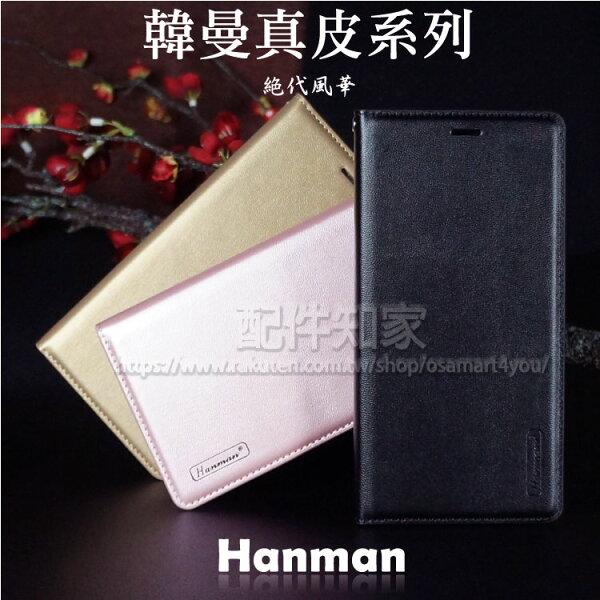 【Hanman】華為HUAWEIY620185.7吋真皮皮套翻頁式側掀保護套手機套保護殼-ZW