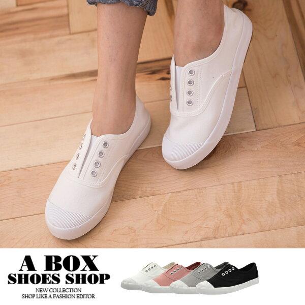 【KPW6515】簡約素面百搭方便穿拖貝殼鞋頭懶人鞋小白鞋帆布布面鞋4色