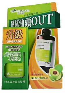 艾瑪絲 AROMASE 5α高效控油洗髮精 (黏膩油頭OUT) 升級版 80ML ☆真愛香水★