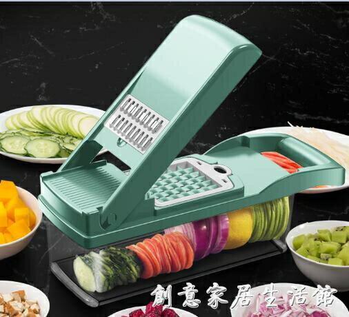 【快速出貨】切菜神器廚房切丁水果粒多功能擦土豆絲插絲家用切片切花機刨絲器 聖誕交換禮物