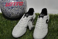 【登瑞體育】LOTTO 男款頂級足球鞋_LTS7151