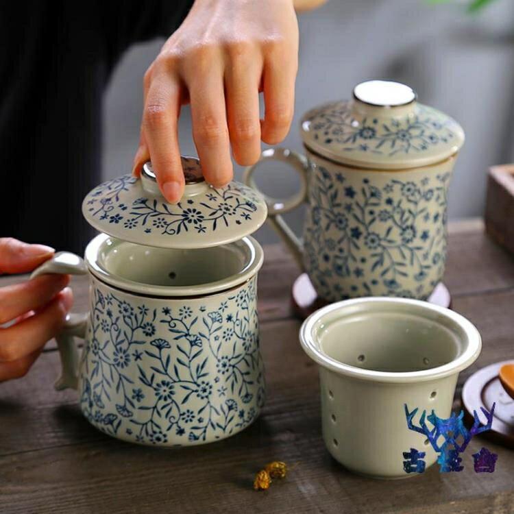 馬克杯陶瓷茶杯帶蓋帶過濾辦公室水杯咖啡杯泡茶杯