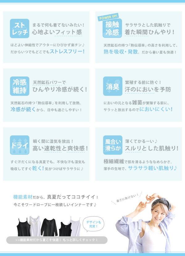e-zakka Cool Fit!舒適涼感 女士七分袖上衣-日本必買 日本樂天代購 /  件件含運 3
