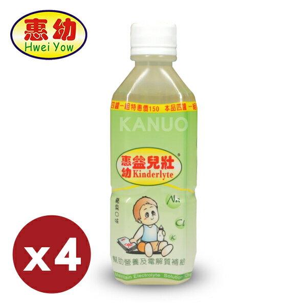 【惠幼】益兒壯 幼兒電解質 電解水 蘋果口味 (共4瓶入,360ml/瓶)