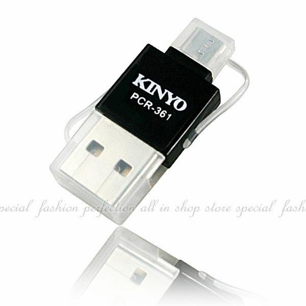 雙介面OTG迷你讀卡機PCR-361 micro USB 可讀取 micro SD 支援Android手機【HA305】◎123便利屋◎