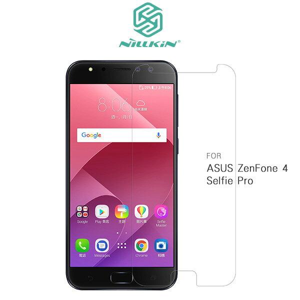 強尼拍賣~NILLKINASUSZenFone4SelfieProZD552KL超清防指紋保護貼套裝版含鏡頭貼螢幕保護貼