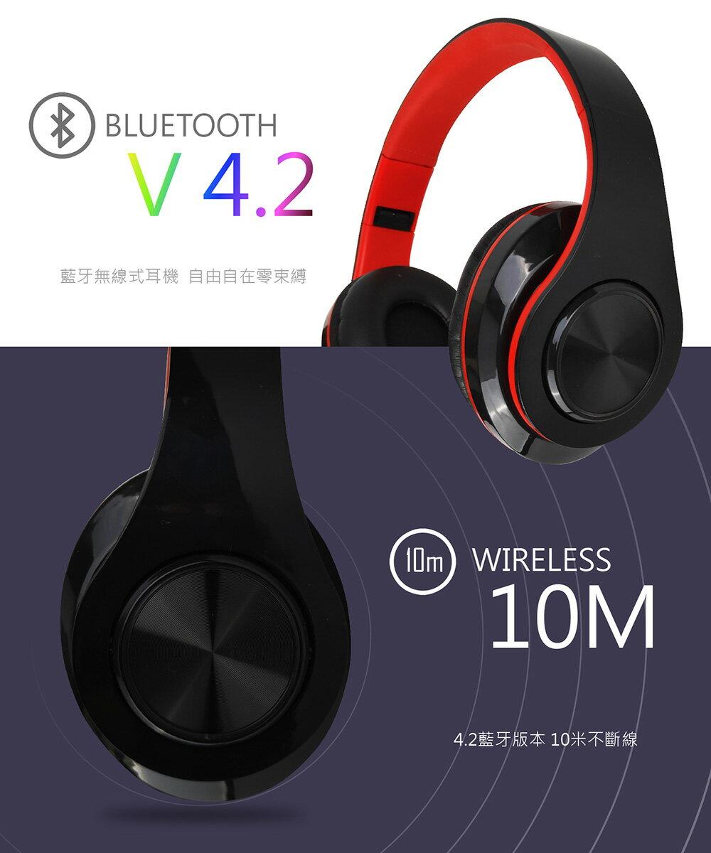 【耳罩式升級版!Wireless炫彩藍牙耳機】可插卡 耳罩式藍牙耳機 可折疊 無線藍芽耳機 藍芽耳機 藍牙 藍芽【DC065】 2