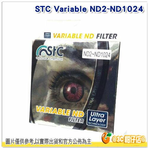 送濾鏡袋  STC Ultra Layer VND 可調式減光鏡 77mm 77 保護鏡 濾鏡 公司貨 一年保固 ND2~ND1024