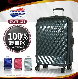 《熊熊先生》AmericanTourister輕量行李箱新秀麗美國旅行者28吋硬箱大容量雙排輪出國箱I25送好禮