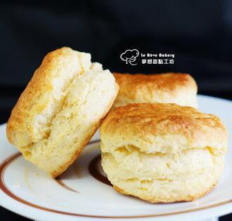(Le Rêve Bakery) 英式司康Scones -六入經濟包-  ☆ 純手工製作。頂級日本小麥粉,法國伊思妮奶油,奶香原味、酒香葡萄、酒香蔓越莓,經典口味,外皮酥脆內部鬆軟